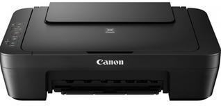 CANON InkJet štampač Pixma MG 2550S