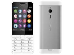 NOKIA Telefon mobilni N230 DS SL