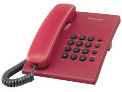 PANASONIC Telefon KX TS 500FXR