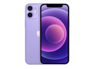 iPhone 12 Mini - 128 GB - Purple