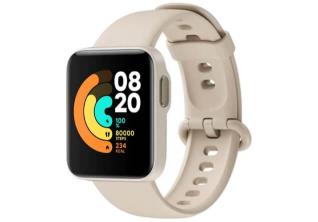 Xiaomi Smart sat Mi Watch Lite - Bež