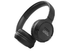 JBL Slušalice T510BT - Crne