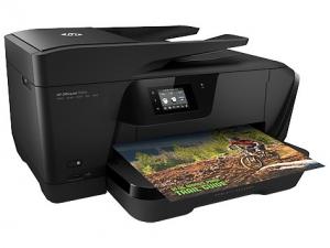 HP Multifunkcijski štampač OJ 7510 G3J47A