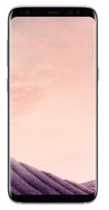 SAMSUNG mobilni telefon S8 G950F VIOLET