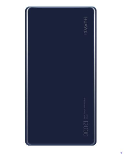 Huawei Power bank CP12S - Plavi