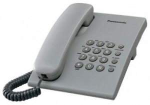Panasonic Žični telefon KX-TS500FXH