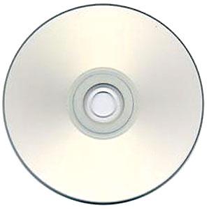 Maxell DVD-R 8.5GB DUAL