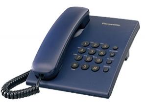 PANASONIC Telefon KX TS 500FXC