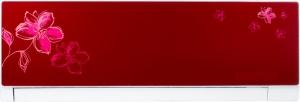 Galanz klima AUS 12H53R150P1 RED