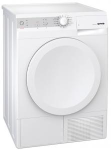 Gorenje mašina za sušenje veša D7465J