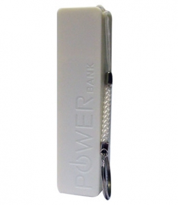 X Wave prenosna baterija Power Bank BOX 10 WHITE