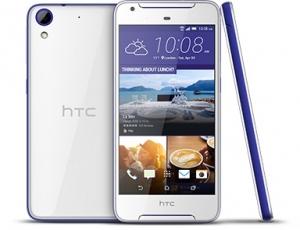 HTC telefon mobilni HTC 628 DS WH
