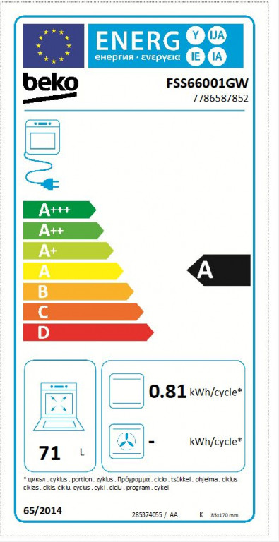 BEKO Električni šporet FSS 66001 GW, Konvencionalna rerna