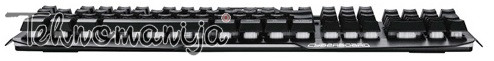 HAMA Tastatura uRage Cyberboard 113755