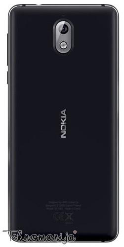 "NOKIA Mobilni telefon 3.1 DS BLACK 5.2"", 2GB, 13 Mpix"