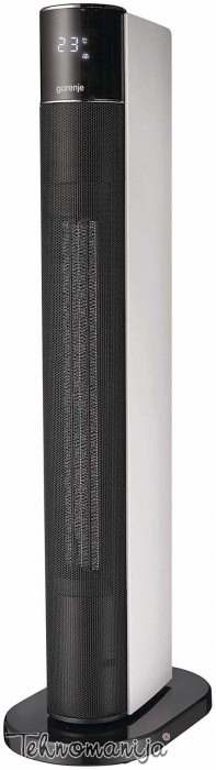 GORENJE Ventilatorska grejalica HC 2200 EM