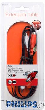 Philips audio kabl SWA2526W
