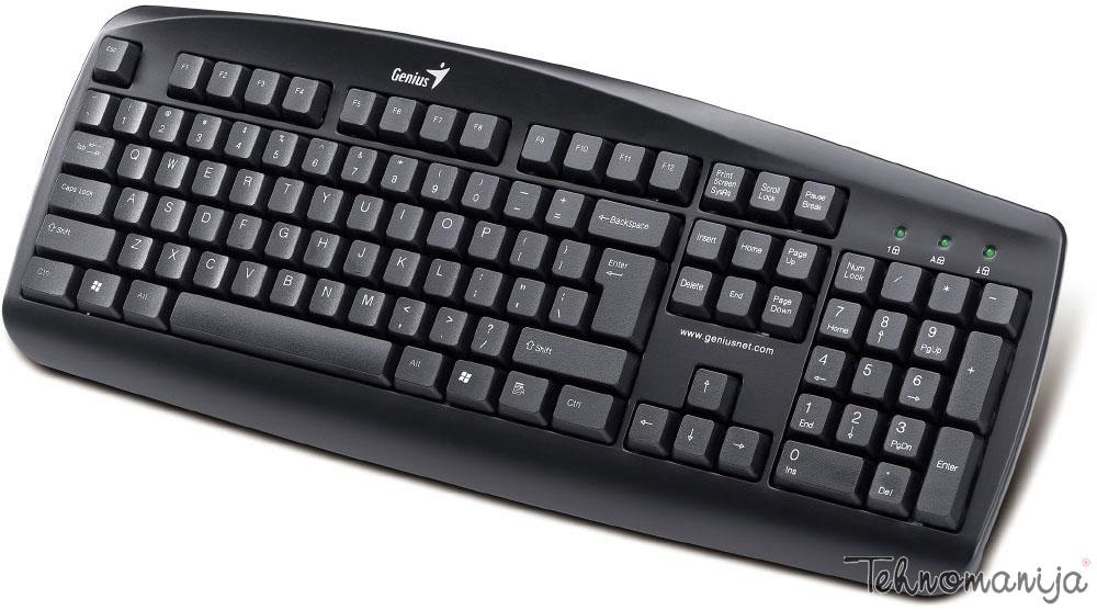 Genius tastatura KB-110X USB