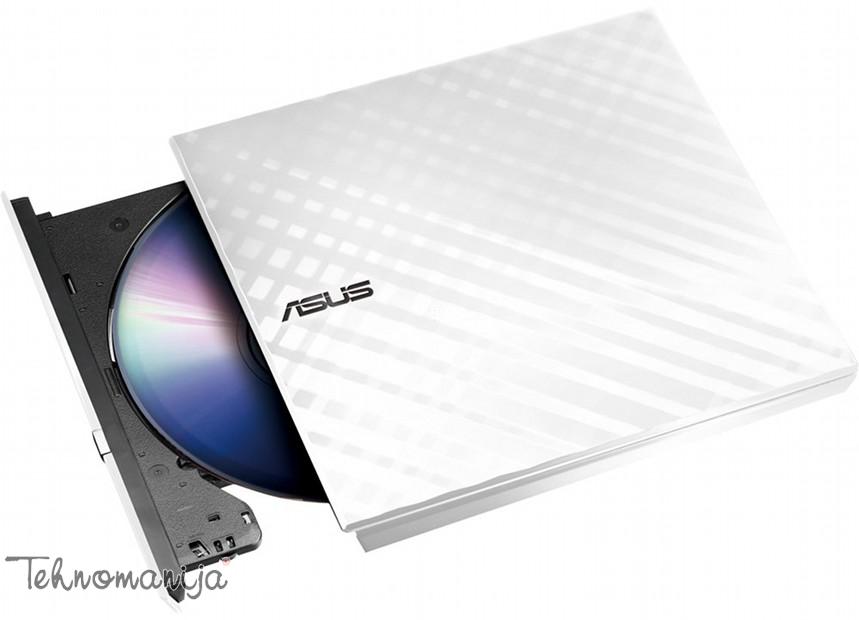 ASUS DVD Rezač SDRW 08D2SU LITE WHITE
