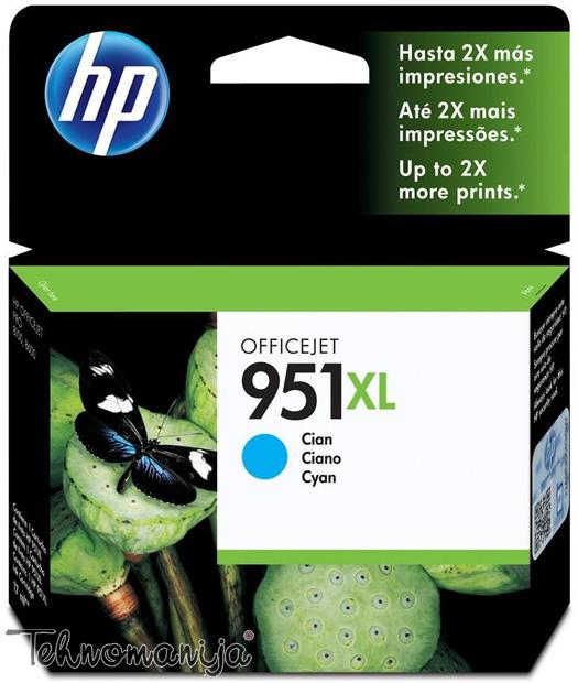 Hewlett-Packard kertridž CN046AE