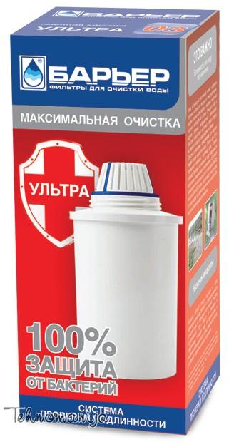 Barrier filter patrona P3