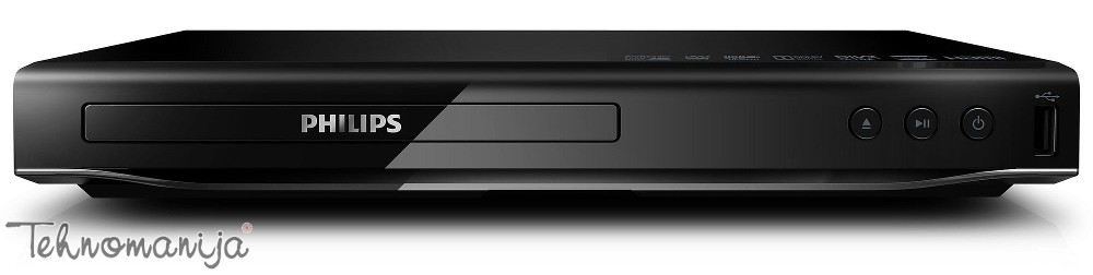 Philips DVD plajer DVP2880/58