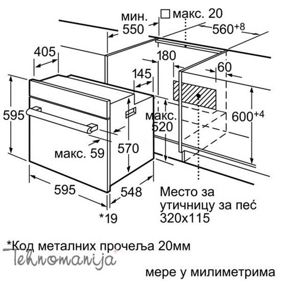 BOSCH Ugradna rerna HBA 73B250, Multifunkcionalna rerna