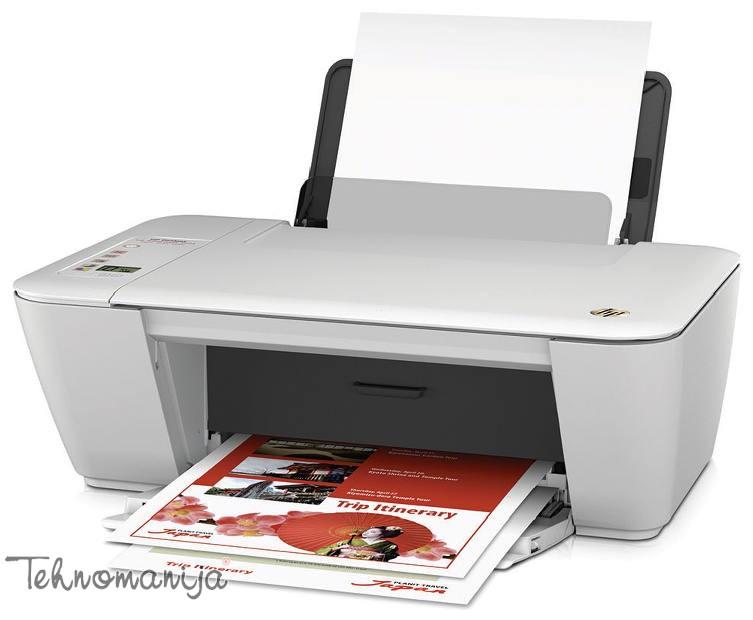 Hewlett-Packard multifunkcijski uređaj D2545 A9U23C