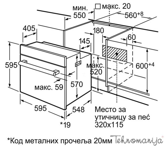 BOSCH Ugradna rerna HBN 311E4, Multifunkcionalna rerna