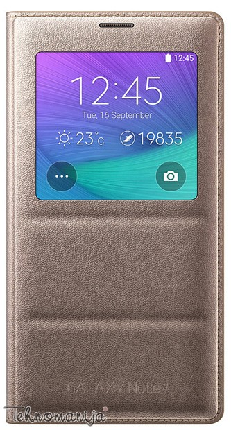Samsung zaštita za Galaxy Note 4 EF-CN910BEEGWW