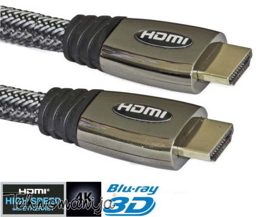 X Wave HDMI kabl 021043 AB