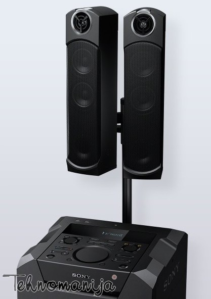 Sony DVD sistem MHC-GT5D