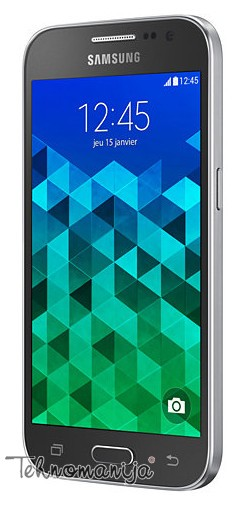 Samsung smart mobilni telefon G361 GRAY