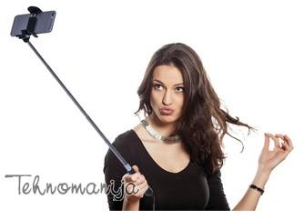 Rollei selfie stick RO 22567