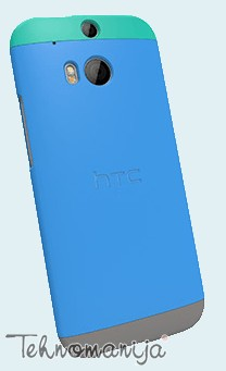 HTC maska za telefon HTC DOUBLE CASE BLUE