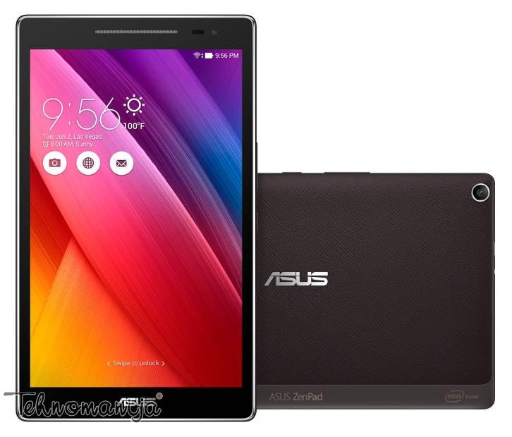 Asus tablet ZenPad Z380C-1A045A