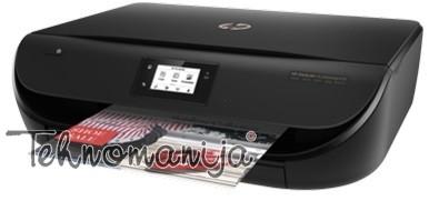 HP štampač DJ 4535 F0V64C