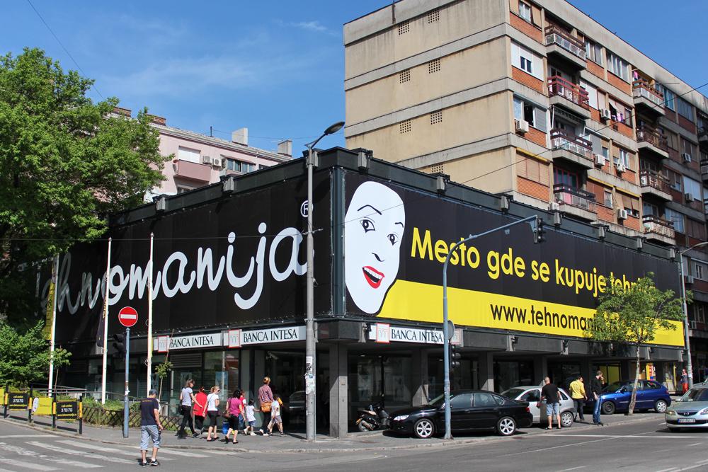 Beograd, Ustanička 69