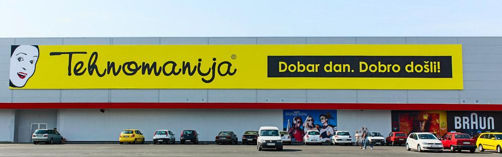 Beograd, Autoput 18 - TC Zmaj, Novi Beograd
